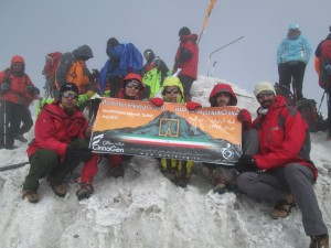 Ararat-summit-mscenter.ir