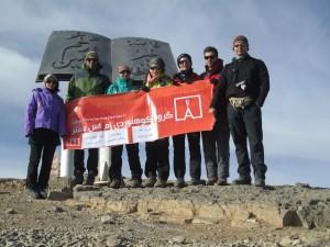 قله شیرکوه