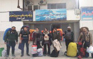 هیئت کوهنوردی زاهدان سیستان و بلوچستان